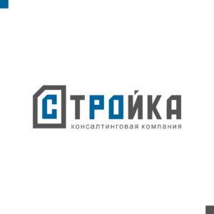 """Консалтинговая компания """"СТРОЙКА""""  Дизайнер: Георгий Шторм"""