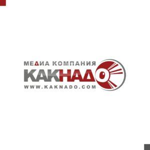 """Медиа компания """"КАКНАДО""""  Дизайнер: Георгий Шторм"""