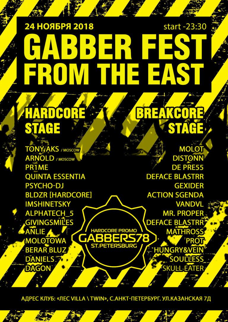 Gabber 01